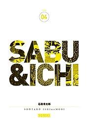 Sabu et Ichi Vol.4