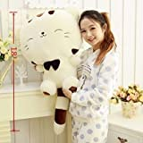 18 45CM Include Tail Cute Plush Stuffed Toys Cushion Fortune Cat Doll High 13'' Beige Color by Eternity888