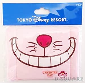 Alice au pays des merveilles biens de chat masque de caract?re [Disney Resort Limited (Japon importation)