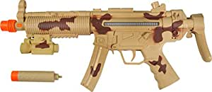 "Maxx Action 24"" Toy Tactical Machine Gun with Electronic Sound, Lights, and Vibration - Camo"