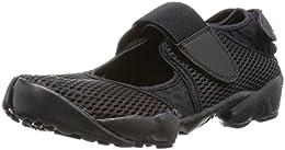 nike rift homme 43,Chaussures NIKE, Distributeur Officiel de