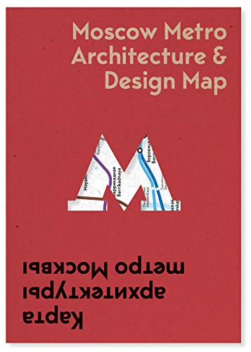 Moscow Metro Arch & Design Map (Public Transport Architecture and Design Maps)