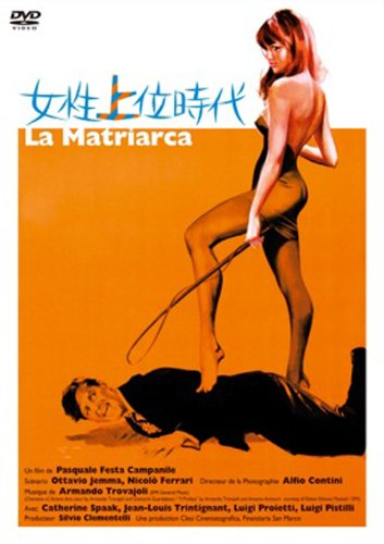 Bild von La Matriarca [DVD-AUDIO]