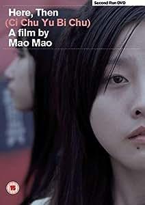 Here, Then (Ci Chu Yu Bi Chu) [DVD]