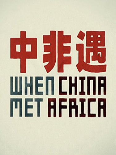 when-china-met-africa