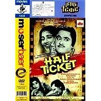 Half Ticket (B/W)