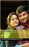 #6: Mallika Manivannan's Neethaanae Thaalaattum Nilavu (Tamil Edition)