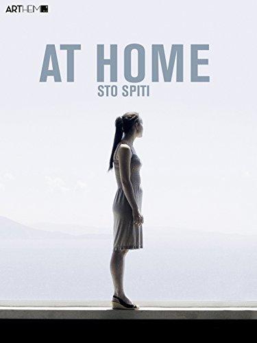 At Home: Sto Spiti [OV] (Global Home)