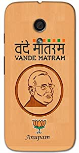 Aakrti cover With Narendra Modi's Art and Vande Matram & BJP Logo for Model : Samsung Galaxy J-2-2016.Name Anupam (Incomparable ) replaced with Your desired Name