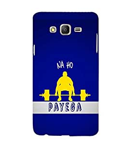 Fabcase bench press weights powerful man lifting weights aprisiation strong muscle buildup Designer Back Case Cover for Samsung Galaxy On5 Pro (2015) :: Samsung Galaxy On 5 Pro (2015)