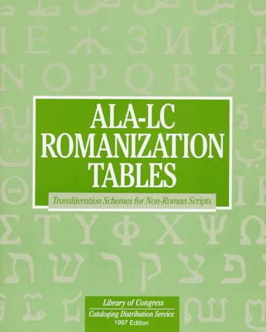 Ala-Lc Romanization Tables: Transliteration Schemes for Non-Roman Scripts 1997