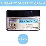 Khadi Rishikesh Herbal Natural Foot Crack Cream 50 g