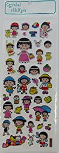 Crystal Stickers -Chibi Maruko Chan by PartyErasers