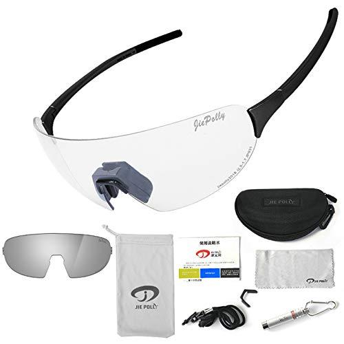 Anyeda Sportbrillen für Fahrräder Unisex PC Schutzaugen Schutzbrille Kinder mit Band Schwarzes Upgrade 1