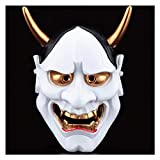 Maske YN Halloween Harz Prajna Horror Erwachsene Japanischen Samurai Weiß Ghost Academy Schmetterling Geist Kopf Dekorative (Color : Weiß)