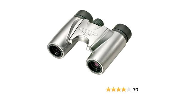 Olympus 8x21 Rc I Fernglas Silber Mit Tasche Kamera