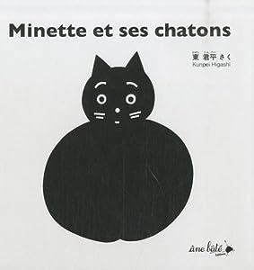 """Afficher """"Minette et ses chatons"""""""