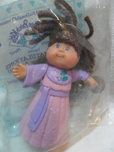 mcdonalds-cabbage-patch-kids-1-mimi-kristina-1994-by-mcdonalds