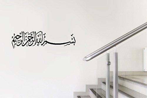 berest Wandtattoo Zitat Islamische Wandtattoo Zitate Muslimische Arabisch Tapete Islam Moschee Vinyl Aufkleber God Allah Koran Wandbild Art Poster Home Dekoration 18x54 inch