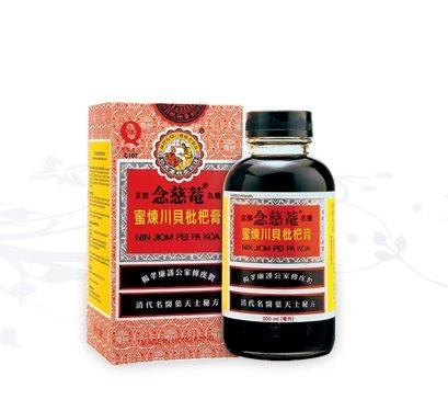 HONG KONG BEST SELLER Cough Medications Cough Syrups 150ml [Health and Beauty]