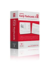 Japanese Kanji Flashcards: 903 Advanced-Level Kanki Cards