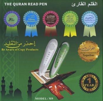 Die Wörtlich Digital Koran Pen Reader.