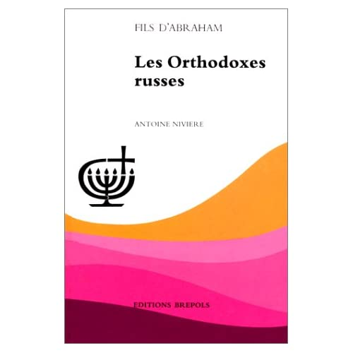 Les orthodoxes russes