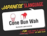 Japanese Slanguage: A Fun Visual Guide to Japanese Terms and Phrases