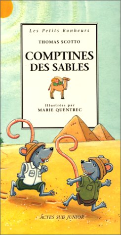 "<a href=""/node/6024"">Comptines des sables</a>"
