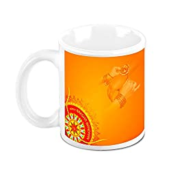 HomeSoGood Amazing Rakhi Festival White Ceramic Coffee Mug - 325 ml