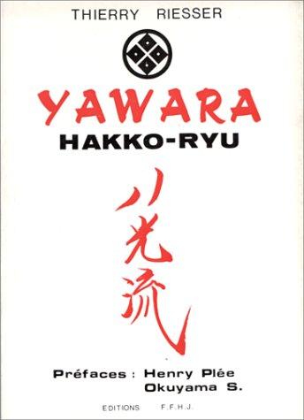 Yawara : Hakko-Ryu