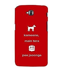 Kameene 3D Hard Polycarbonate Designer Back Case Cover for LG G Pro Lite :: LG Pro Lite D680 D682TR :: LG G Pro Lite Dual :: LG Pro Lite Dual D686