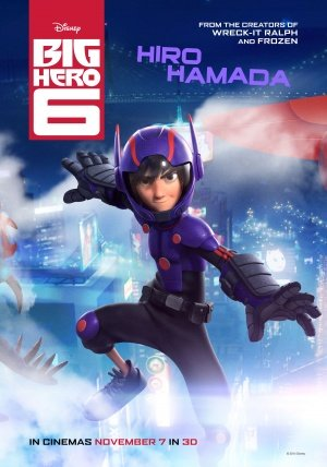 Big Hero 6 - U.S Movie Wall Art Poster Print - 43cm x 61cm / 17 Inches x 24 Inches A2 Disney Hiro Hamada