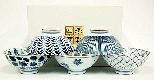 Japan Reisschalenset TAYO-CHAWAN japanische Porzellan Reisschale 5er S