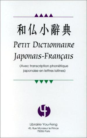 Petit dictionnaire japonais-français: Avec transcription phonétique japonaise en lettres latines