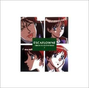 Vision of Escaflowne 2 [Japan]