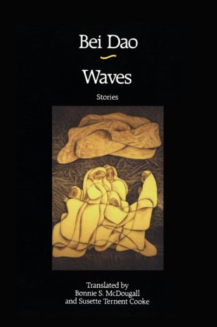 waves-stories-new-directions-paperbook