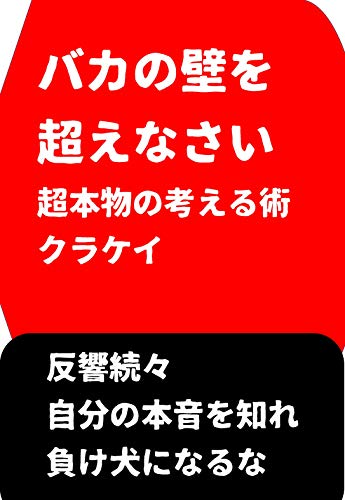 how to (Japanese Edition)