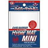 60-KMC-Hyper-Mat-White-Small-Mini-Size-Sleeves-Kartenhllen-Weiss-Yu-Gi-Oh