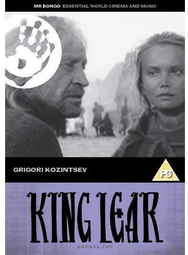 King Lear (Korol Lir) - (Mr Bongo Films) (1971) [DVD]