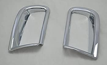 Abs Chrome Rear Tail Fog Light Lamp Covers Trim For Car Accessory Tyf5 2