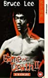 Picture Of Game Of Death 2 [VHS]
