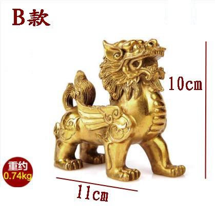 Bronze Einhorn Skulptur Dragon Statue Geld Lucky Fortune Reichtum Chinesische Feng Shui Decor Home Office Ornaments, Style 2, As Shown in Pic (Office-pics)