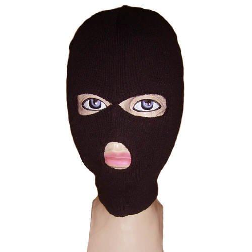 PARTY DISCOUNT ® Ninja Maske - Sturmhaube Gangster