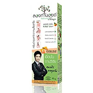 L'onganoid Massage Cream Exclusive Herbal Warm Extract of Longan Fruit Amazing in Thailand