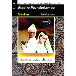 Aladins Wunderlampe (Wolschebnaja lampa Aladdina) (Restaurierte Fassung)