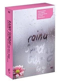 Rainy Sunday Box for Girls (5 DVDs) - Herr der Gezeiten - Nur für dich - Liebe hat zwei Gesichter - 2 Mio. $ Trinkgeld - Schlaf