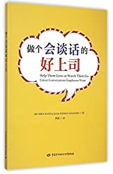 Help Them Grow or Watch Them Go: Career Conversations Employees Want (Chinese Edition) by Beverly Kaye (2015-08-01)