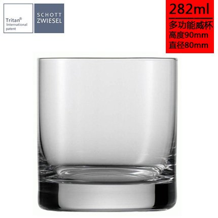 Beer Mug tasse en verre sans plomb de l'eau cristal verre vin Tasse de whisky,282ml