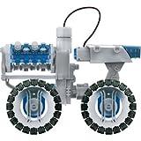 Salzwasser Motor Car Kit - 4WD, gibt's mehr zu diesem Spielzeug 4 x 4 Auto als das Auge! Dies ist ein Salzwasser Brennstoffzelle Motor Car Kit enthält alles, was Sie brauchen, um Ihr eigenes Mini 4WD-Fahrzeug. Jedoch anstatt, dass viele Batterien ode...